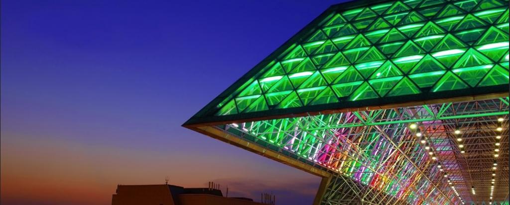 LED Lighting Africa Expo